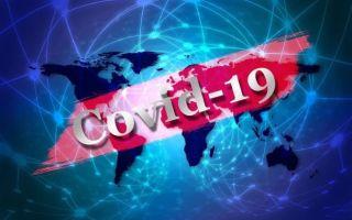 Возможная опасность коронавируса для беременных
