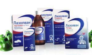 Лазолвана и особенности его применения при сухом кашле
