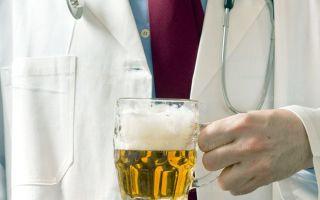 Лечение кашля с помощью пива