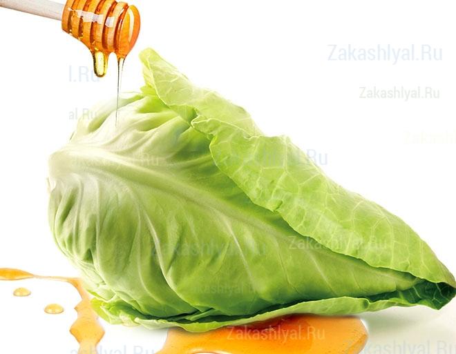 Капустный лист лечебные свойства при кашле